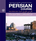 The Routledge Introductory Persian Course (eBook, ePUB)