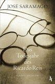Das Todesjahr des Ricardo Reis