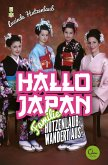 Hallo Japan (eBook, ePUB)