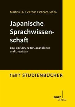 Japanische Sprachwissenschaft - Ebi, Martina