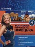 Top 1000 Audiotrainer Ukrainisch-Deutsch, 2 Audio/mp3-CDs m. Booklet