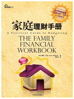 The Family Financial Workbook