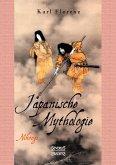 Japanische Mythologie: Nihongi