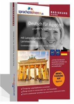 Deutsch für Ägypter Basiskurs, PC CD-ROM