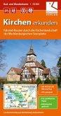 Rad- und Wanderkarte Kirchen erkunden in der Mecklenburgischen Seenplatte 1 : 50 000