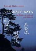 39 Karate-Kata (eBook, ePUB)