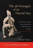 The 36 Strategies of the Martial Arts (eBook, ePUB)