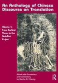 An Anthology of Chinese Discourse on Translation (Version 1) (eBook, ePUB)