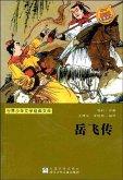 Northern Song Dynasty Hero:Yue Fei (eBook, ePUB)