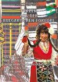PERLEN AUS DER BULGARISCHEN FOKLORE (eBook, ePUB)