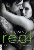 Real - Nur für dich / REAL Bd.1 (eBook, ePUB)