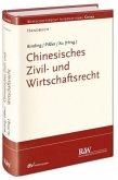 Handbuch zum chinesischen Zivil- und Wirtschaftsrecht