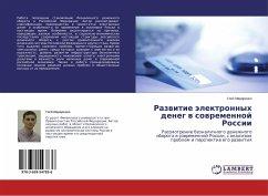 Razvitie jelektronnyh deneg v sovremennoj Rossii