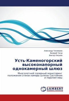 Ust'-Kamenogorskiy vysokonapornyy odnokamernyy shlyuz