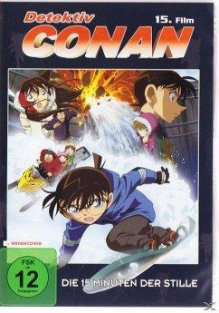 Detektiv Conan - 15. Film: Die 15 Minuten der S...