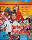 Ein Sarg aus Hongkong (Director's Cut)