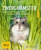 Zwerghamster (eBook, ePUB)