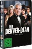 Der Denver-Clan - Die fünfte Season (8 Discs)