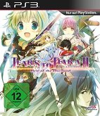 Tears To Tiara 2 - Heir Of The Overlord (PlayStation 3)