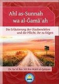Ahl as-Sunnah wa al-Ğamāʿah (eBook, ePUB)