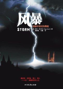 Storm¿¿