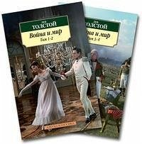 Vojna i mir - Tolstoi, Leo N.