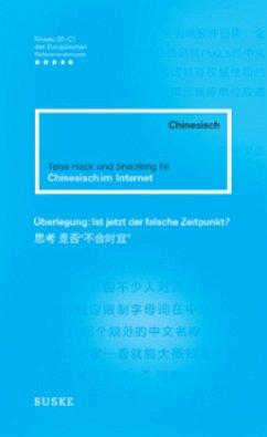 Chinesisch im Internet