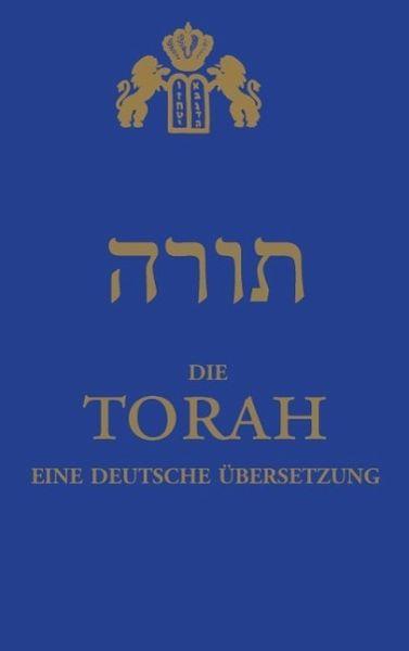 Die Torah (eBook, ePUB) - Guski, Chajm