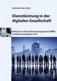 Dienstleistung in der digitalen Gesellschaft
