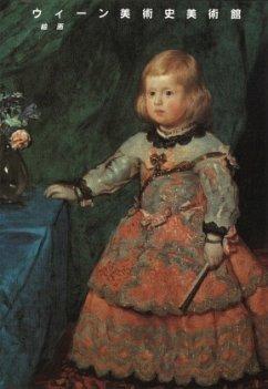 Kunsthistorisches Museum Wien: Die Gemäldegalerie, japanische Ausgabe - Prohaska, Wolfgang