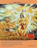 God Is One - The Bhagavad-Gita Explained with 171 Q&A (eBook, ePUB)