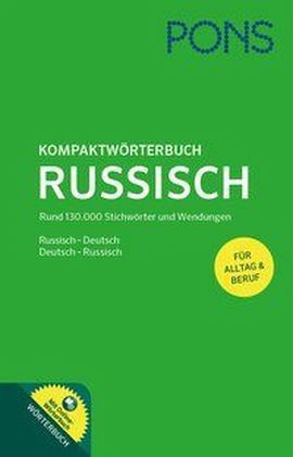 pons kompaktw rterbuch russisch buch