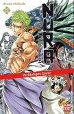 Nura - Herr der Yokai Bd.22