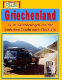 Griechenland (eBook, ePUB)