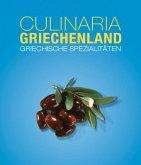 Culinaria Griechenland