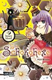 Honey blood / Die Schokohexe Bd.8