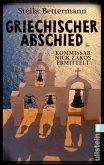 Griechischer Abschied / Kommissar Nick Zakos Bd.1 (eBook, ePUB)