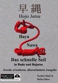Hojo Jutsu: Haya Nawa -