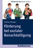 Förderung bei sozialer Benachteiligung (eBook, ePUB)