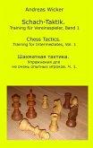 Schach-Taktik. Training für Vereinsspieler, Bd. 1 (eBook, ePUB)