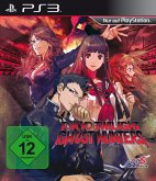Tokyo Twilight Ghost Hunters (PlayStation 3)