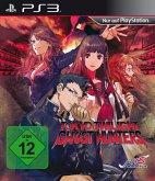 Tokyo Twilight Ghost Hunters (PlayStation 3)