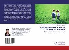 Kreditovanie malogo biznesa v Rossii