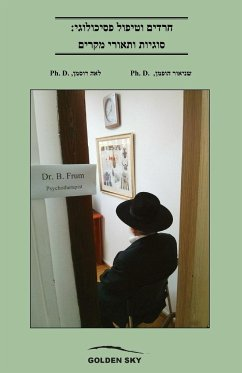 Psychological Treatment and the Haredi Community