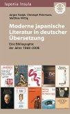 Moderne japanische Literatur in deutscher Übersetzung (eBook, PDF)