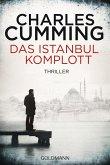 Das Istanbul-Komplott / Thomas Kell Bd.2 (eBook, ePUB)