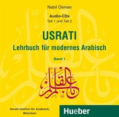2 Audio-CDs zum Lehrbuch / Usrati, Lehrbuch für modernes Arabisch Bd.1 - Osman, Nabil