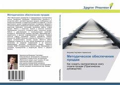 Metodicheskoe obespechenie prodazh - Cheremisinov, Vladimir Georgievich