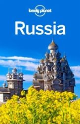 Lonely Planet Russia (eBook, ePUB)