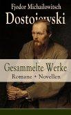 Gesammelte Werke: Romane + Novellen (eBook, ePUB)